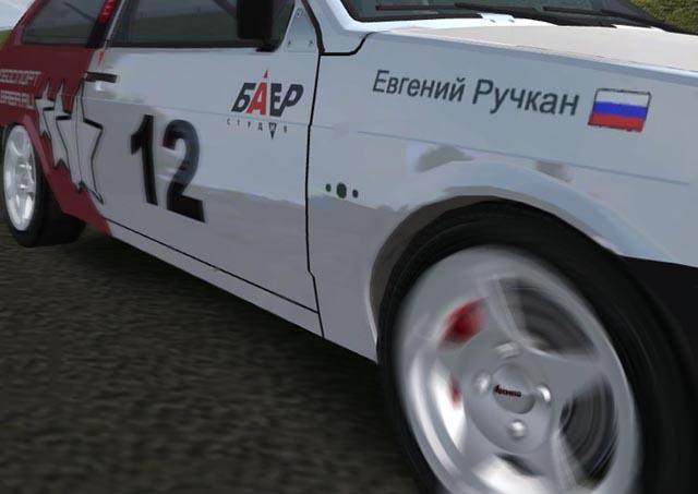 http://forum.autosport-tv.ru/uploads/monthly_11_2008/post-2-1227660064.jpg